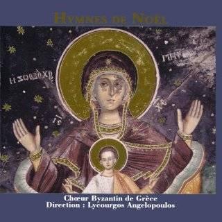Hymnes de Noel Christmas Hymns Byzantine Chant