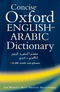 BARNES & NOBLE  The Concise Oxford English Arabic Dictionary of