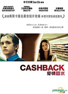 YESASIA: Cashback (DVD) (Hong Kong Version) DVD   Sean Biggerstaff