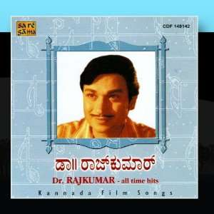 Dr Rajkumar   All Time Solos: Dr. Rajkumar: Music
