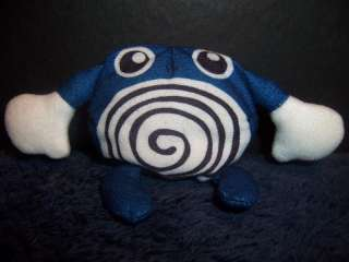 Pokemon Plush Poliwhirl Burger King Stuffed BK Toy |