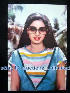 Bollywood Actor Sridevi Sreedevi   India Star  Rare Old Post card