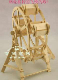 3DWooden Puzzle House FERRIS WHEEL model kit (Wheel could turn)